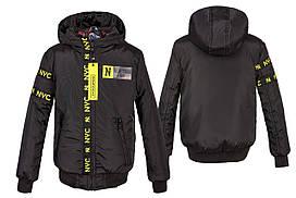 Демісезонна куртка НІК для хлопчика