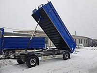 Вантажний самоскид зерновоз. Переобладнання причепи Krone AZ SAF INTRAX 2005 на самоскид.