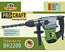 Перфоратор ProCraft BH-2200, фото 4