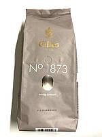 Кава Кава в зернах Eilles №1873 Nussig-Intensiv J. J. Darboven 500 г