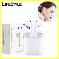 Бездротові навушники AirPods TWS i12, Bluetooth навушники