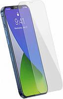Захисне скло 5D Premium (Full Glue) Apple iPhone 12 Pro Чорний