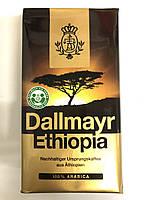 Кофе молотый Dallmayr Ethiopia500 гр