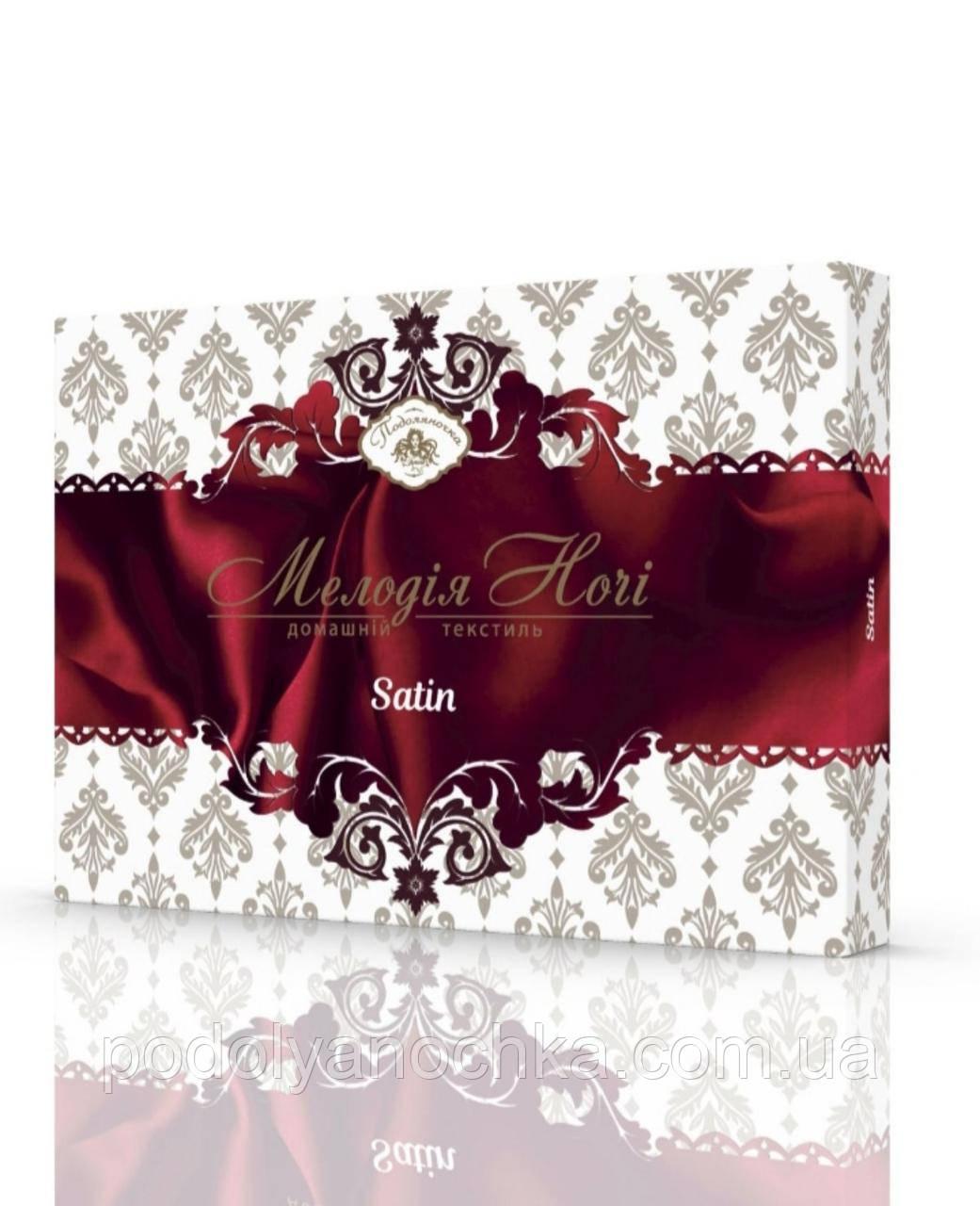 Подарункова упаковка для комплектів постільної білизни