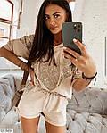 Костюм с шортами женский с пайетками, фото 2