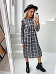 Женское трикотажное платье в клетку, фото 7