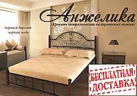 Кровать Анжелика на деревянных ногах. Кровать Анжелика.