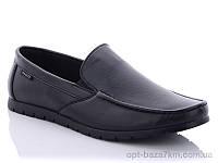 """Туфли мужские """"Nasite"""" D61-11C (40-45) - купить оптом на 7км в одессе"""