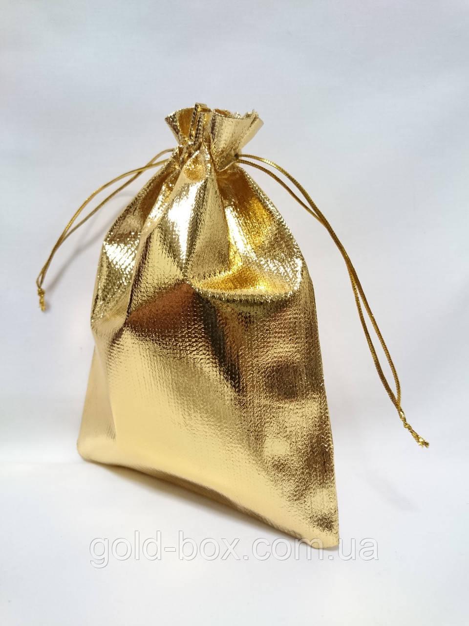 Подарочный мешочек золотой