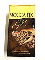 Кофе Mocca Fix Gold (500 г) Германия, фото 1