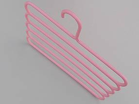 Плечики для брюк пластмассовые лестница 5-ти ярусная  розового цвета, длина 30 см, фото 2