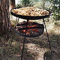 Сковорода из диска с подставкой для огня (Садж) 50 см на высоких ножках