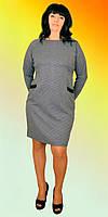 Классическое женское платье батал, фото 1