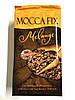 Мелена кава MOCCA FIX Melange 500 г