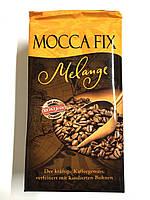 Мелена кава MOCCA FIX Melange 500 г, фото 1