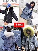 Женская теплая куртка M- L-XL-XXL