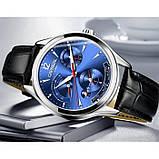 Мужские часы с автоподзаводом CARNIVAL KINETIC BLUE, фото 3