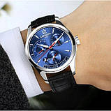 Мужские часы с автоподзаводом CARNIVAL KINETIC BLUE, фото 4
