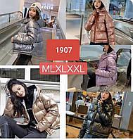 Женская теплая дутая куртка M- L-XL-XXL