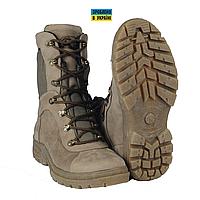 M-TAC Ботинки  полевые с утеплителем Олива