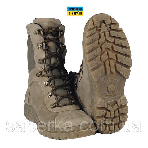 M-TAC Ботинки  полевые с утеплителем Олива , фото 2