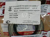 Ремкомплект сальников КПП ВАЗ 2101-07 №115Р (БРТ). Ремкомплект 115РУ
