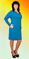 Стильное женское платье с узким рукавом украшенным пуговицами