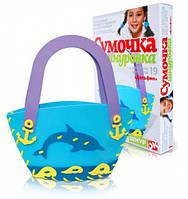 Модная сумочка «Море», деревянная игрушка.