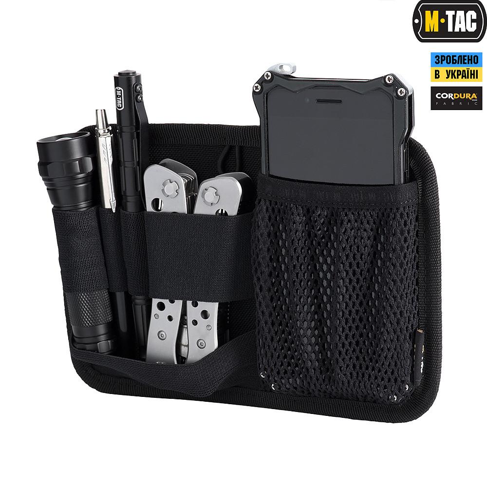 M-Tac вставка модульна для ключів Black 10068002