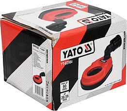 Крышка удаления пыли для алмазных коронок YATO YT-82984, фото 2