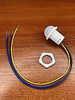 Врезной инфракрасный датчик движения 220вольт для включения света светодиодных ламп