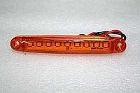 Габаритный фонарь 9-ти диодный желтый 0176 для грузовиков