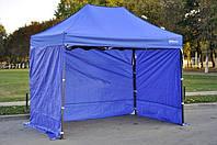 Шатер раздвижной 2х2 м гармошка, палатка Польша
