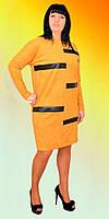 Женское платье с добавлением кажа-зам вставок