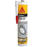 Клей для збірки Sikaflex-113 Rapid Cure (290 мл)