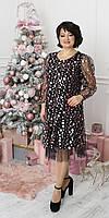 Воздушное женское платье - трапеция с широким воланом