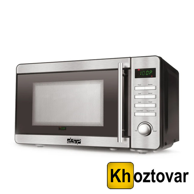 Мікрохвильова піч DSP KB6002 | 700 Вт | 20 л