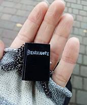 Часы кулон на цепочке Тетрадь смерти  Death Note, фото 2