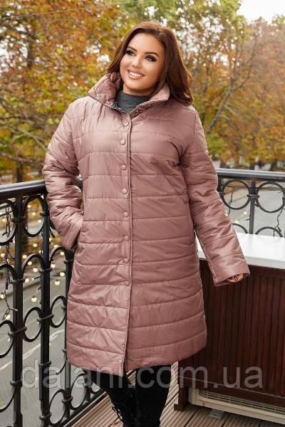 Женская бежевая стёганная куртка с воротом-стойкой
