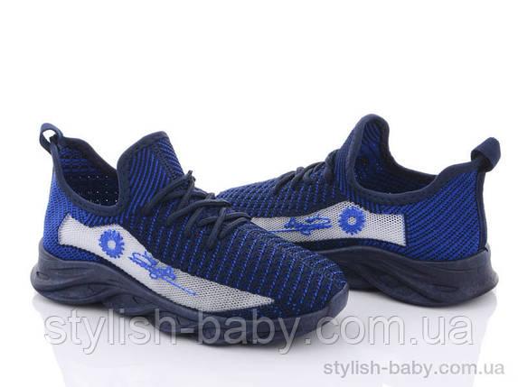 Детская обувь оптом. Детская спортивная обувь 2021 бренда M.L.V.  для мальчиков (рр. с 32 по 37), фото 2