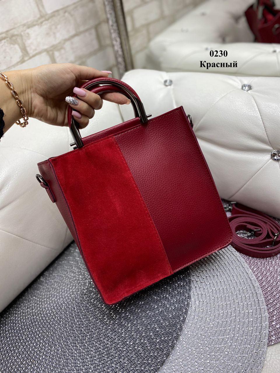 Жіноча сумочка комбінована нат.замша/кожзам 0230