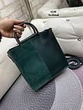 Жіноча сумочка комбінована нат.замша/кожзам 0230, фото 5