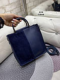 Жіноча сумочка комбінована нат.замша/кожзам 0230, фото 9