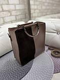 Жіноча сумочка комбінована нат.замша/кожзам 0230, фото 8