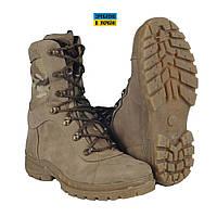 M-TAC Ботинки полевые Multicam
