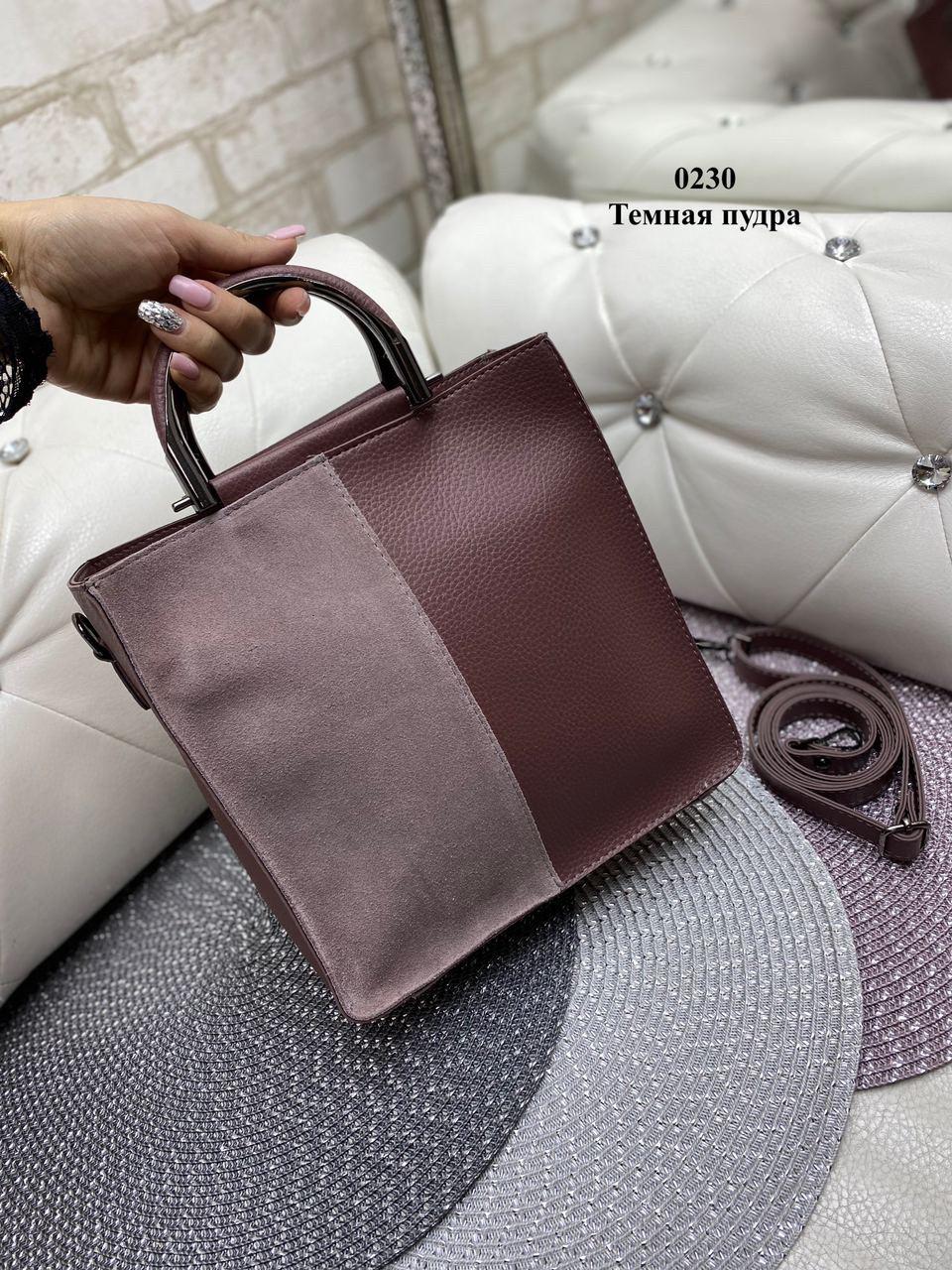 Женская сумочка комбинированная нат.замша/кожзам 0230
