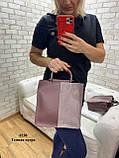 Жіноча сумочка комбінована нат.замша/кожзам 0230, фото 6