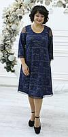 Нарядное платье трапеция в размере 52,54,56,58