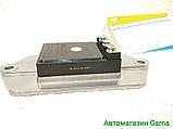 Комутатор ГАЗ, ЗІЛ електронне запалення індуктивний ВТН 90.3734, фото 3