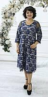 Нарядное платье с гипюром в размере 52,54,56,58